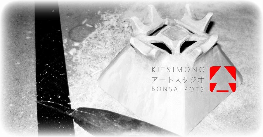 kitsimono bonsai tal keramia pot bowl handmade