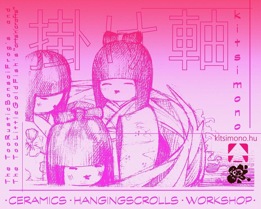 掛け軸 kakejiku wallscroll modern sumi e grafix draw painting art kitsimono art studio アートスタジオ