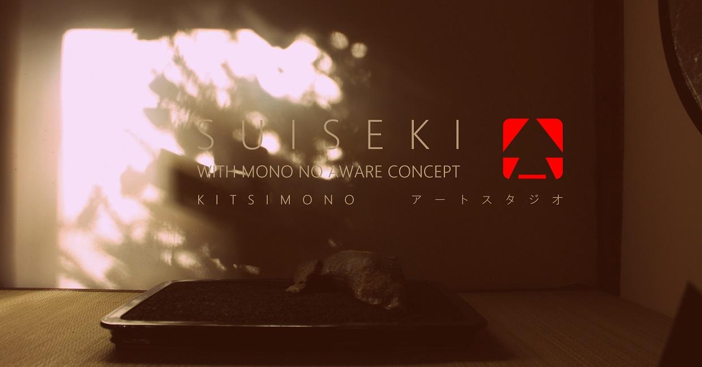 suiseki suiban tokoname disolay art photo kitsimono workshop hungary